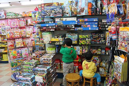 toys shop.jpg
