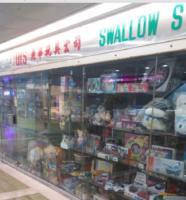 燕華玩具公司.png
